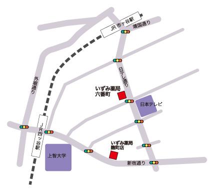 いずみ薬局六番町交通アクセスマップ