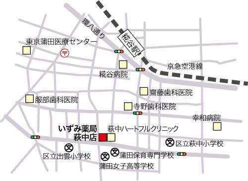 いずみ薬局萩中店ご案内地図